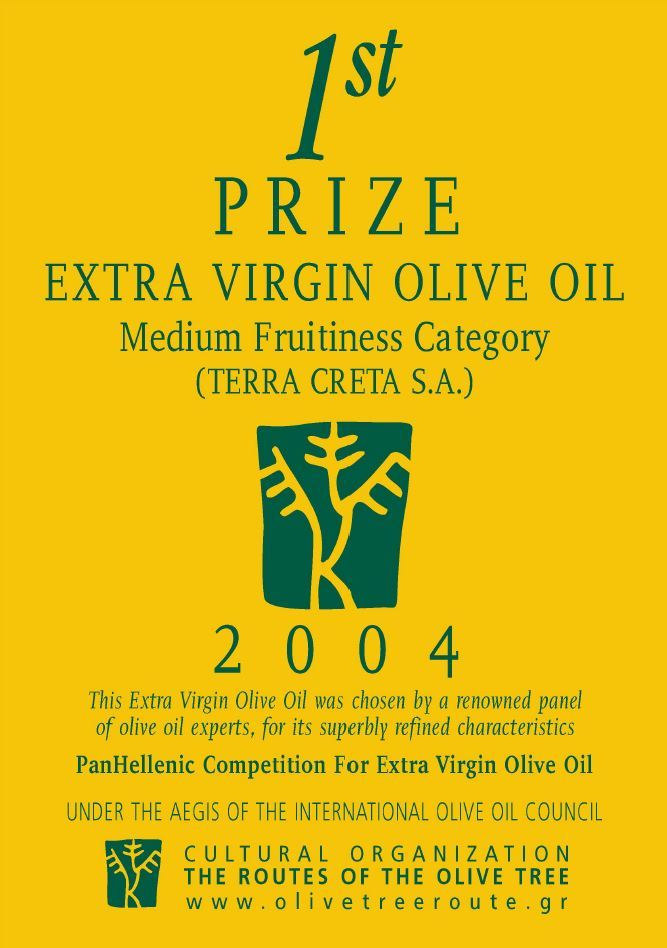 PanHellenic_Competition_for_Extra_Virgin_Olive_Oil_1st_Prize_2004